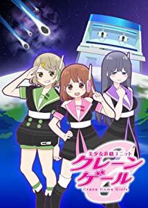 Downloading free movie no online Hole Hook de Kime! 2160p]