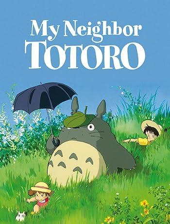 My Neighbor Totoro (1988) Tonari no Totoro 1080p