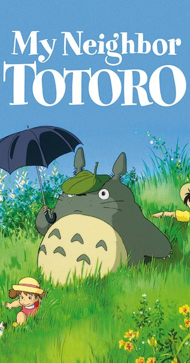 Subtitle of My Neighbor Totoro