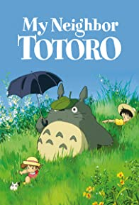 Primary photo for My Neighbor Totoro