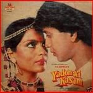 Zeenat Aman Yaadon Ki Kasam Movie
