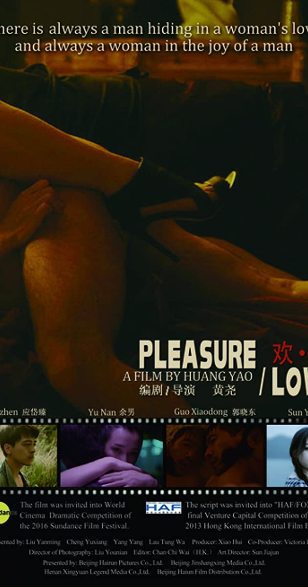 pleasure zone Sundance