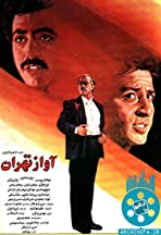 The song of Tehran