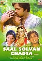 Saal Solvan Chadya