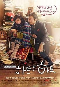 Movie box Hateu Too Hateu South Korea [iTunes]