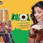 Sharman Joshi, Kunal Khemu, Tusshar Kapoor, Rajpal Yadav, and Tanushree Dutta in Dhol (2007)