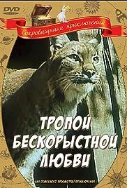 Tropoy beskorystoy lyubvi Poster