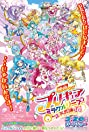 Pretty Cure Miracle Leap the Movie (2020) Poster
