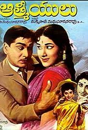 Aatmiyulu Poster