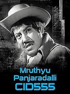 Sites for free movie downloading list Mrityu Panjaradalli Goodarachari 555 by [720x400]