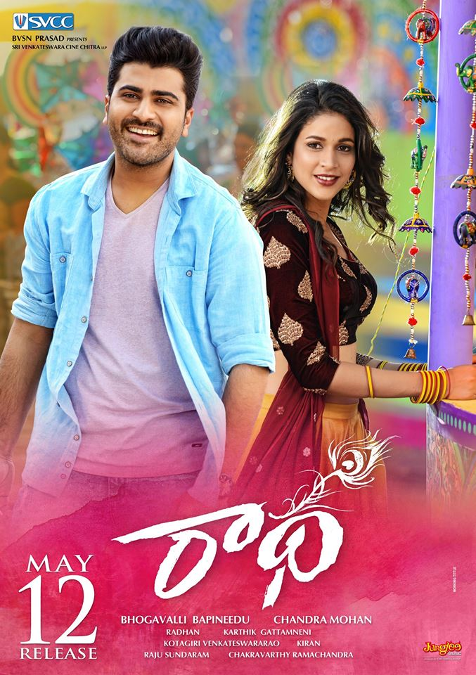 Jurmana (Radha) 2019 Hindi Dubbed 400MB HDRip 480p x264
