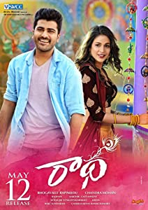 Radha movie in tamil dubbed download