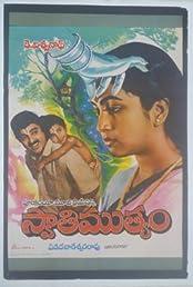 Swathi Muthyam (1986)