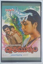Swathi Muthyam Poster