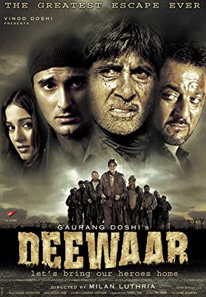 Amitabh Bachchan Deewaar: Let's Bring Our Heroes Home Movie