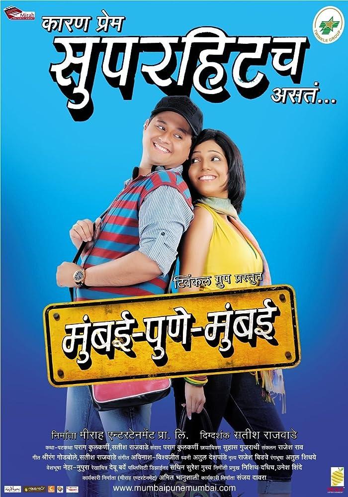 Mumbai Pune Mumbai 2010 Movie AMZN WebRip Marathi 300mb 480p 900mb 720p 3GB 8GB 1080p