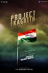 Watch new comedy movies Project Ekagrith: The Beginning by none [Ultra]