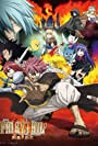 Gekijouban Fairy Tail: Houou no miko (2012)