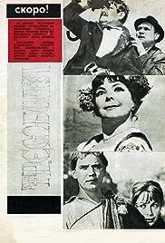 Trembita Poster