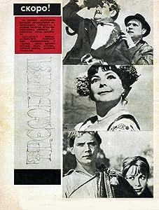 My movie portal download Trembita by Georgiy Daneliya [720x594]