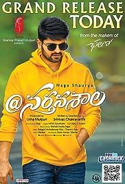 Watch @Nartanasala (2018) 720p Telugu DVDScr x264 MP3 1.4GB