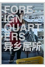 Foreign Quarters