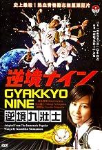 Gyakkyo nine