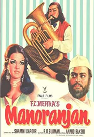 Manoranjan movie, song and  lyrics