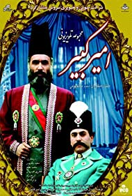 Amirkabir (1985)