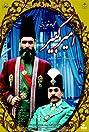 Amirkabir (1985) Poster