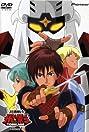 Ninja Robots (1985) Poster