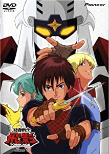 Watch free links movies Ninja Senshi Tobikage by [hddvd]