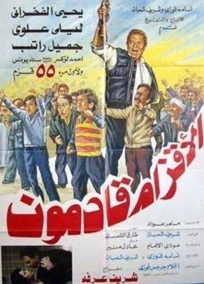 Alaqzam Kademon ((1986))