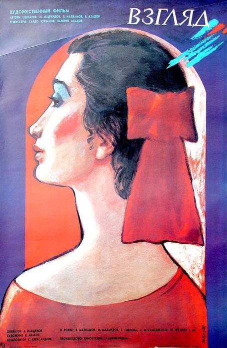 Vzglyad ((1988))