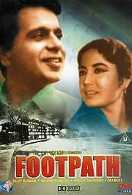 Foot Path (1953)