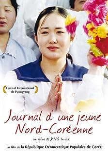 The Schoolgirl's Diary (2007)