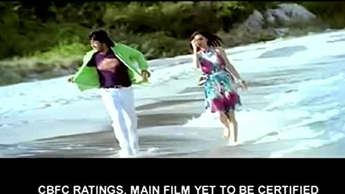 Maduve Mane is a 2011 Kannada film,directed by Sunil Kumar Singh and produced by H.A.Rahman.The flim stars Ganesh,Shradha Arya in lead roles.The music of the film was composed by Manikanth Kadri.
