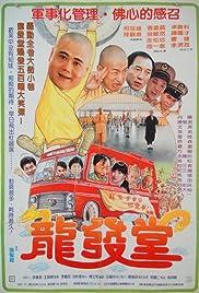 Long Fa Tang Poster