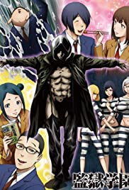 Mad Wax OVA Poster
