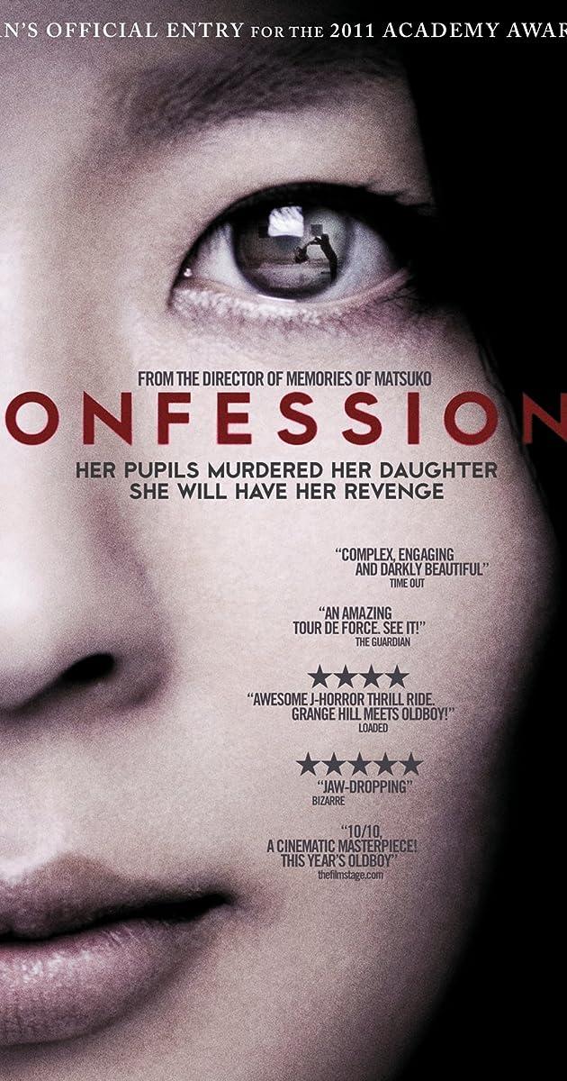 Subtitle of Confessions