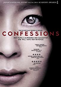 Confessionคำสารภาพ