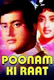 Poonam Ki Raat Poster