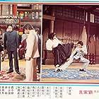 Zhong hua zhang fu (1978)