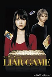 Image result for liar game live-action