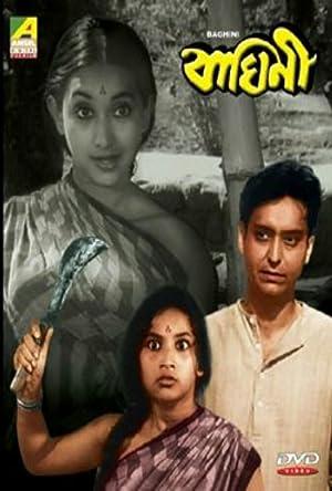 Samaresh Basu (short story) Baghini Movie