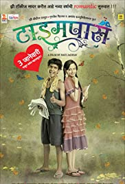 Time Pass 2014 Movie Marathi WebRip 300mb 480p 1GB 720p