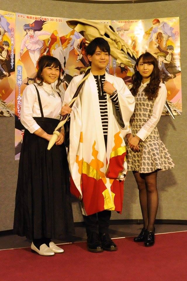 Hitomi Nabatame, Marina Inoue, and Kaito Ishikawa at an event for Kyoukai no Rinne (2015)