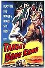 Target Hong Kong (1953) Poster