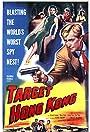 Target Hong Kong