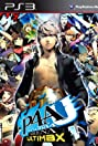 Persona 4: Arena Ultimax (2014) Poster